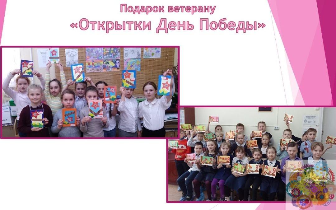к празднованию великой победы 9 мая. поздравление детских объединений «Студия декора», «Выжигание»
