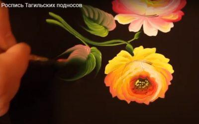 творческая мастерская «тагильский расписной поднос»
